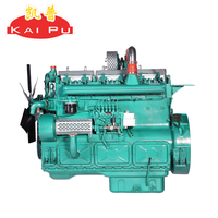 KAI-PU KP206 6 Cylinder 4 Stroke Electric Starting Water Cooled Diesel Engine