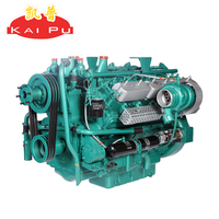 KAI-PU KPV610 12 Cylinder 135 Series 50/60HZ Diesel Engine