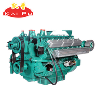 KAI-PU KPV450 1500/1800rpm 4 Stroke New Generator Set Use 450KW Diesel Engine